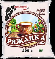 Ряженка 2,5%, 400 г