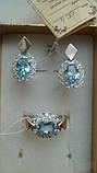 Комплект ЗАР-4 из серебра с золотыми накладками - Серьги и кольцо, фото 2
