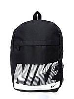 Молодежный спортивный рюкзак Nike (найк ) с мягкой спинкой черный реплика, фото 1