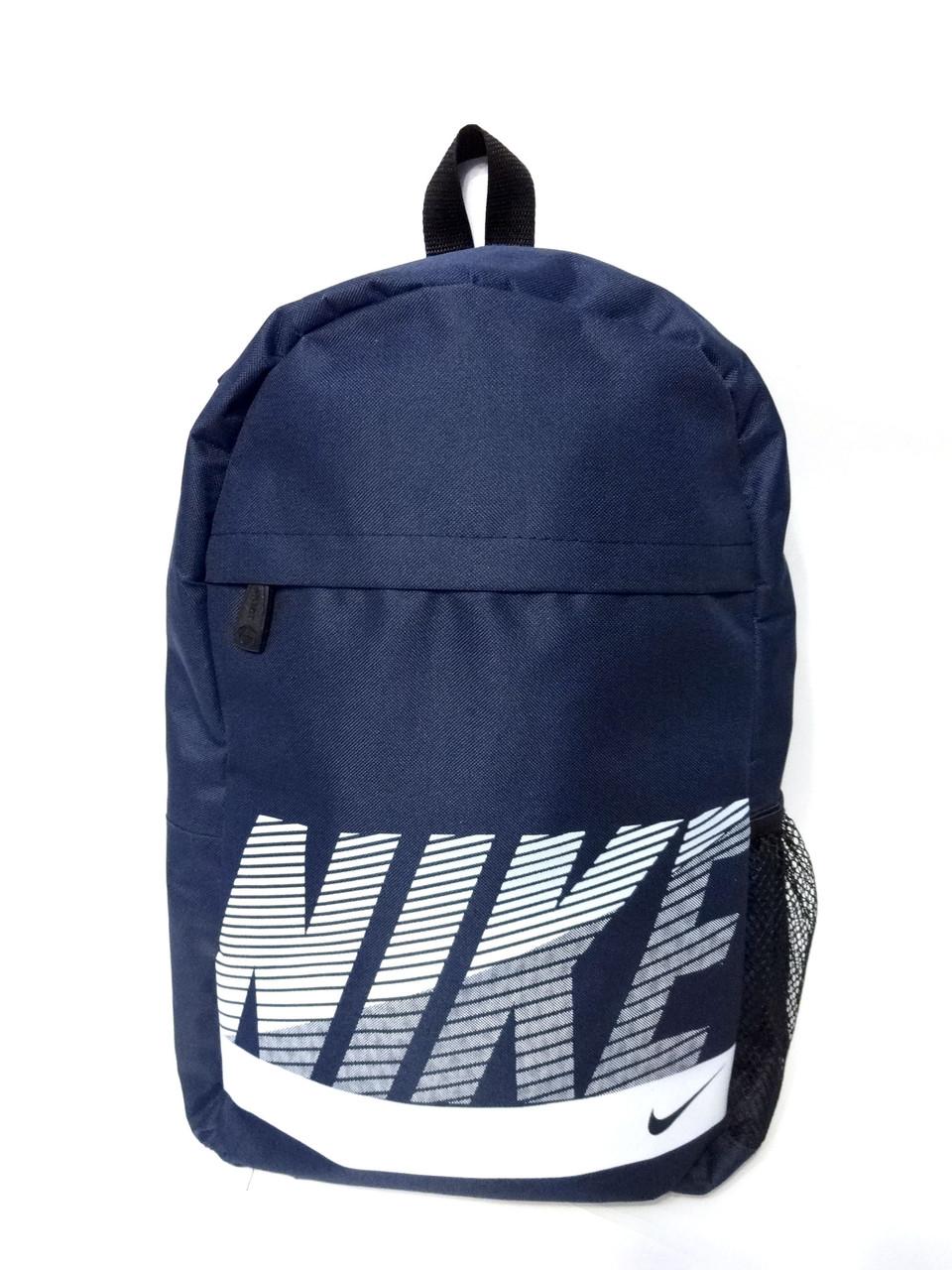 Молодіжний спортивний рюкзак Nike (найк ) з м'якою спинкою синій репліка