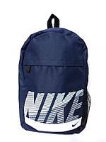 Молодежный спортивный рюкзак Nike (найк ) с мягкой спинкой синий реплика, фото 1