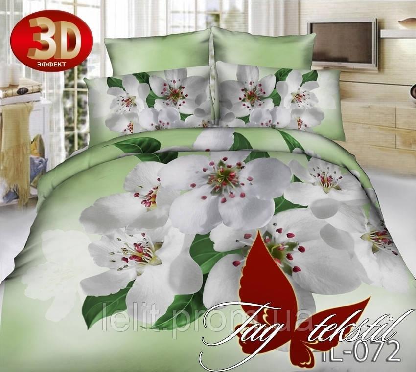 Евро комплект постельного белья TAG 3D HL072