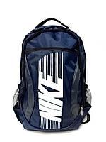 Велорюкзак найк синій з сірими вставками репліка, фото 1