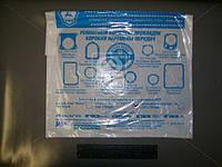 Прокладки КПП ГАЗ 3307 комплект 4- ступенчатая (производитель ГАЗ) 3307-1701803