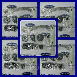 Комплект цепи привода распредвала 1.8 Ford Focus 08-10