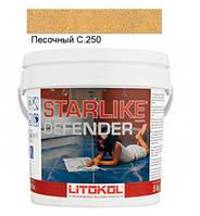 Starlike Defender С.250 песочный  - антибактериальная эпоксидная затирка