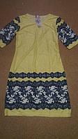Платье, р. 50-56