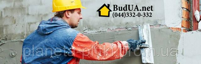 Фасадные работы, утепление, облицовка по выгодным ценам. (044) 332-0-332