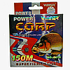 Леска Winner Power Carp 150 м, 0.20 mm