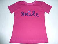 Малиновая футболка с пайетками Smile
