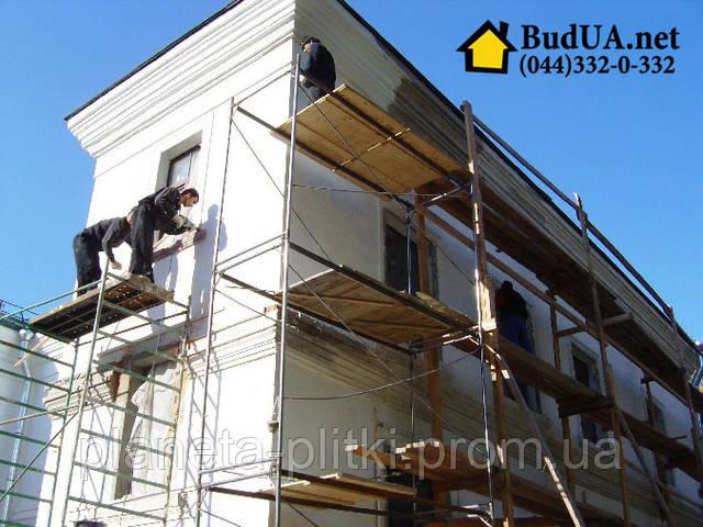 Облицовка дома по выгодным ценам. (044) 332-0-332