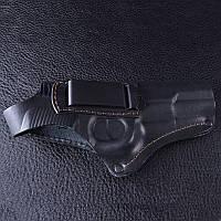 Кобура поясная ТТ со скобой, снаряжение для охоты, спортивное снаряжение, комплектующее для оружия