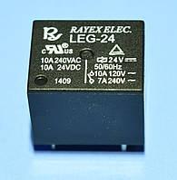 Реле 24V 1группа LEG-24 (10А 240V) герметичное 5рin on-on  Rayex