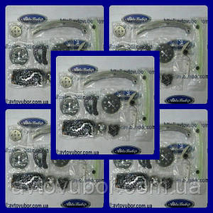 Комплект ланцюга приводу розподільного валу 1.8 Ford Focus 05-08