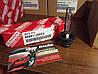 Лампа ксеноновая D4S Toyota (90981-20024)