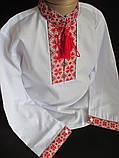 Детские рубашки с узором., фото 2