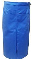 Фартук для официанта, бармена, поварской классический 75 см синий Atteks - 00309