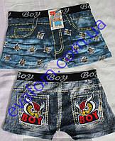 Труси - шорти для хлопчиків, фото 1