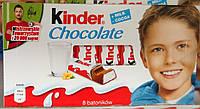 """Шоколадный батончик """"Kinder Chocolate"""" 100г"""