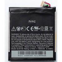 Аккумуляторная батарея PowerPlant HTC ONE SC T528D (DV00DV6186)