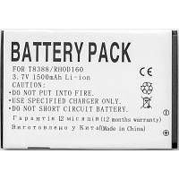 Аккумуляторная батарея PowerPlant Samsung i9192 (Galaxy S IV mini) (DV00DV6192)