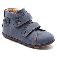 Синие ботинки FS Сollection для мальчика, на липучке, размер 21-30