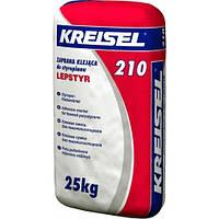 КREISEL 210 клеевая смесь армирующая для пенополистирола