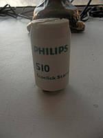 Стартер для люминесцентных ламп Philips S10 4-65W