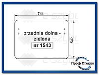 Стекло экскаватор JCB JS130LC, JS130W, JS145W, JS160W, JS175W, JZ70 8080 ZTS 8085 ZTS - нижняя передняя часть
