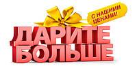 Постоянные скидки на бижутерию оптом от 1000 грн 3%! Украшения оптом по низким ценам на Украине.