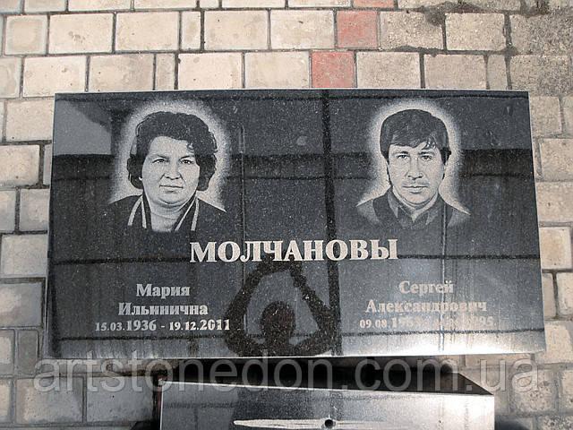 Памятник на двоих стандартный