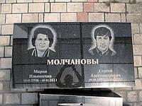 Памятник на двоих стандартный, фото 1