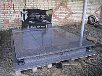 Пам'ятник потрійний, фото 1