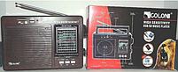 Радиоприёмник GOLON RX-9977UAR, портативное радио, фото 7