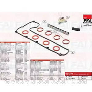 Комплект цепи привода распредвала с уплотнениями 2.0 TDCI Ford Mondeo 07-13