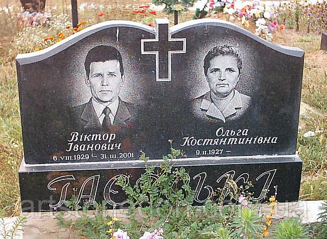Цены на двойной памятники дешевые часы купить памятник в белгороде ярославле