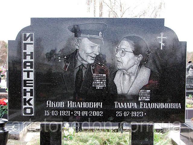 Памятник двойной из гранита 2