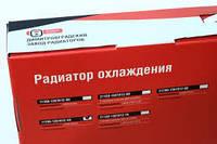Радиатор охлаждения ВАЗ 2123 Нива Шевроле алюминиевый ДААЗ