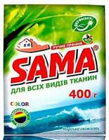 Стиральный порошок Sama ручная стирка 400 гр. морская свежесть