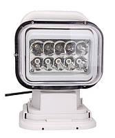 Прожектор точечный с д/у белый