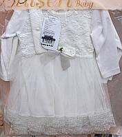 Платье для новорожденных оптом