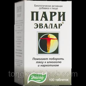 Парі-Евалар, таб №100 по 0,5 г п/б
