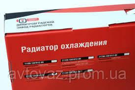 Радиатор охлаждения ВАЗ 2110, 2111, 2112 инжекторный алюминиевый  ДААЗ ОАТ
