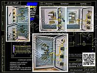 Я5111, Я5113, РУСМ5111, РУСМ5113 ящики управления нереверсивными асинхронными электродвигателями, фото 1