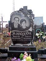 Памятник на двоих с розами, фото 1