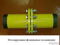 Электроизолирующее фланцевое соединение