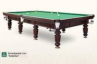 Бильярдные столы Руптур