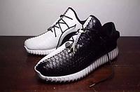 Кроссовки мужские Adidas Yeezy boost черно-белые кожаные