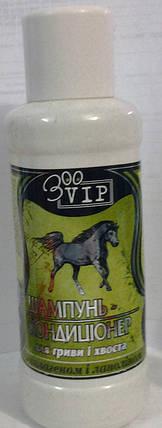 Шампунь для лошадей/ Шампунь-кондиционер для гривы и хвоста 500мл, фото 2