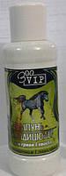 Шампунь для лошадей/ Шампунь-кондиционер для гривы и хвоста 500мл